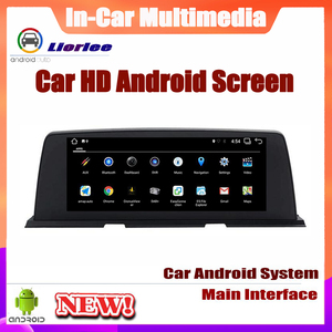 Image 3 - 6 Core Android System Update Car GPS For BMW 6 Series F12 2013~2017 Autoradio Navigation Car Multimedia