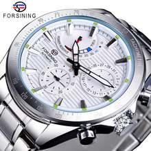 Автоматические дизайнерские спортивные часы из нержавеющей стали
