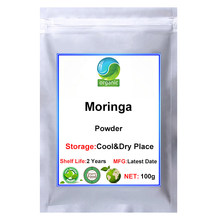 Moringa Leaf Powder Moringa Oleifera Leaf Powder Moringa Powder Organic Oleifera Leaf