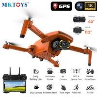 MKTOYS SG108PRO 4K Drone con fotocamera GPS seguimi ritorno automatico Brushless Dron RC elicottero Quadrocopter professionale SG108