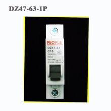 Бытовой выключатель с воздушным переключателем Одобрено ce автоматический