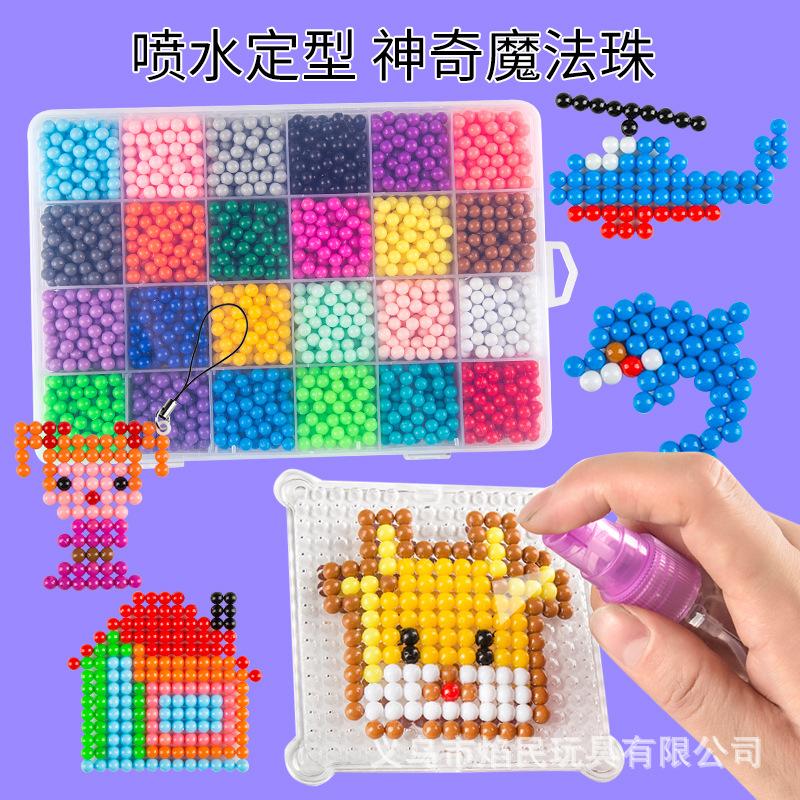 Magic Water Mist Bead Set Handmade DIY Toy No Ironing Fight Beans Creative Water Mist Stick Beads