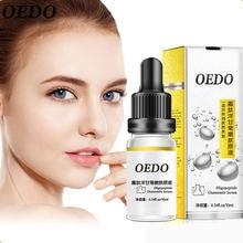 Oedo niacinamide олигопептид эссенция против морщин увлажнение