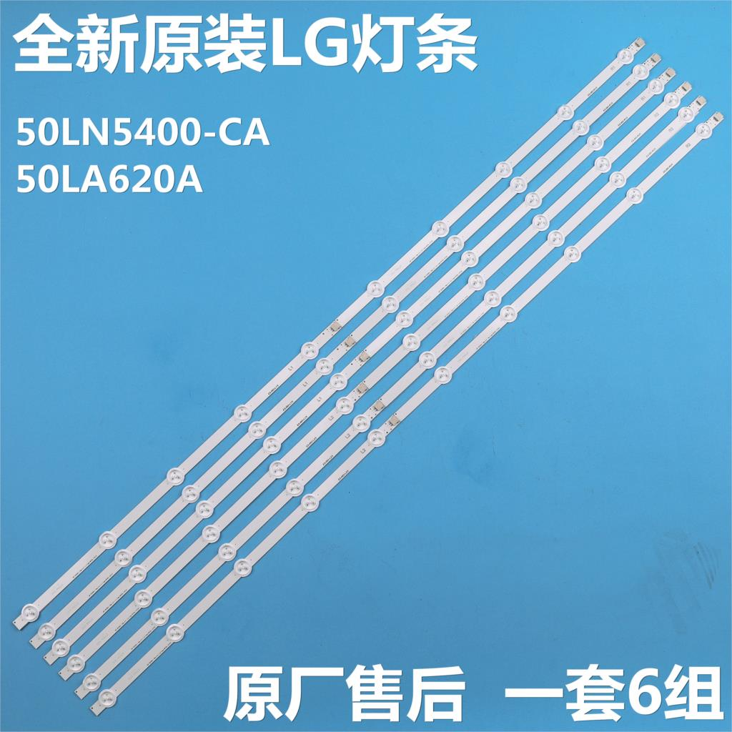 100%NEW-original 12 PCS(3*R1 3*L1 3*R2 3*L2) LED Backlights For 6916L-1273A 6916L-1241A 6916L-1276A 6916L-1272A LG 50LN5400