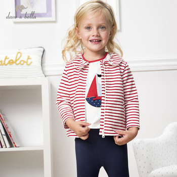 DBS12540-1 dave bella spring baby girls cute striped pockets zipper coat children tops fashion infant toddler outerwear image