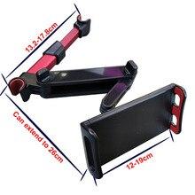 Universal 5-11'' Onboard Tablet Car Holder Back Seat Holder Stand Tablet Accessories
