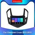Автомагнитола для Chevrolet Cruze J300 J308 1280-2015, 720*2012, IPS экран, Android, 16 Гб ПЗУ, мультимедийный видеоплеер, GPS-навигация, WIF