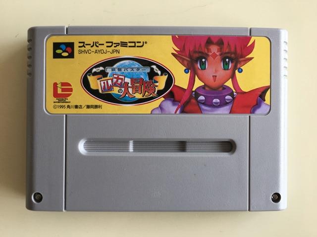 16Bit oyunları ** Yokai Buster Ruka (japonya NTSC J sürüm!!)