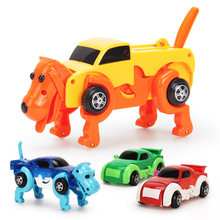 Transformação vento acima brinquedos do cão puxar para trás deformação carro engraçado jogo clássico relógio de brinquedo para crianças meninos vintage presente