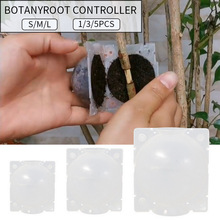 New 5pcs Plant Rooting Ball Plant Root Growing Box Grafting Rooting Growing Box Breeding