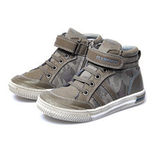 Ботинки Фламинго 92B XY 1668 ботинки для мальчиков обувь для детей 27 32 #