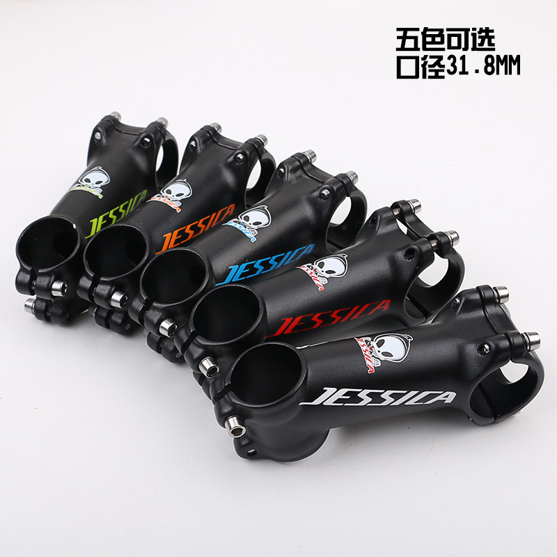 Mountain Bicycle Stem 31.8*90 Size Stand Pipe And Negative 17 Degree Accessories Handlebar Universal 28.6 Front Fork