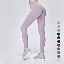 Women Yoga Pants High Elastic Sports Seamless Sport Leggings Tights Sportswear Fitness  Ladies Stretch Trouser Size S-XX