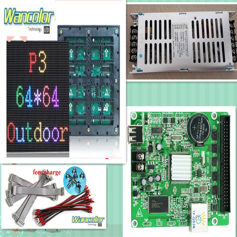 free shipping 10pcs outdoor <font><b>p3</b></font> LED display <font><b>module</b></font> 192*192mm+power supply + controller image
