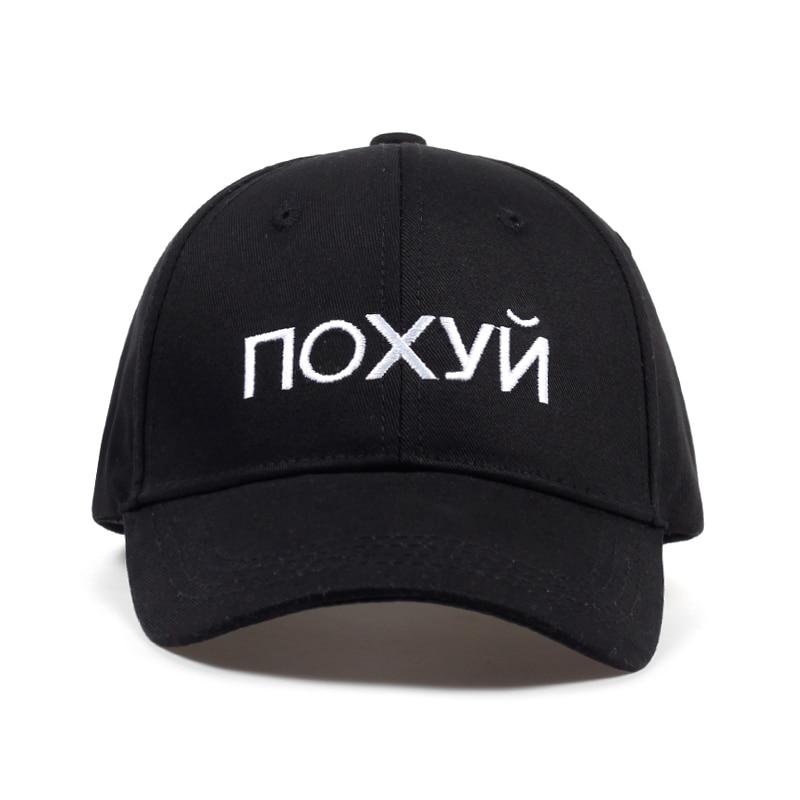 2019 New High Quality Cotton Russian Letter Snapback Cap For Men Women Hip Hop Dad Hat Baseball Cap Bone Garros