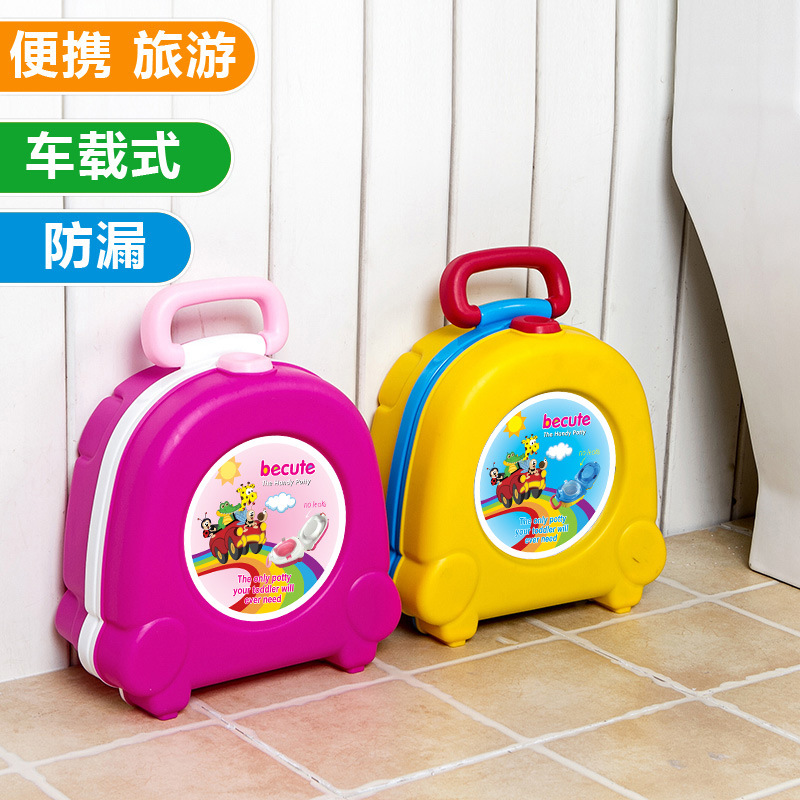 Toilet For Kids Men And Women Baby Baby Seat Bedpan Infants Kids Chamber Pot Nursing Travel Portable Vehicle-Mounted