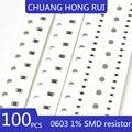 100 шт. 0603 SMD резистор 15 k Ω 15000 евро 1/10 Вт + / - 1% точность