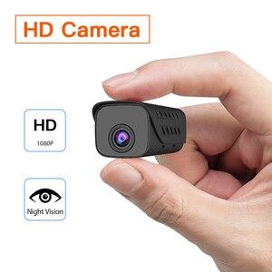 Image 1 - Boblov miniaturowa kamera dvr wykrywanie ruchu HD1080P mała cyfrowa kamera wideo dyktafon kamera Night Vision Cam