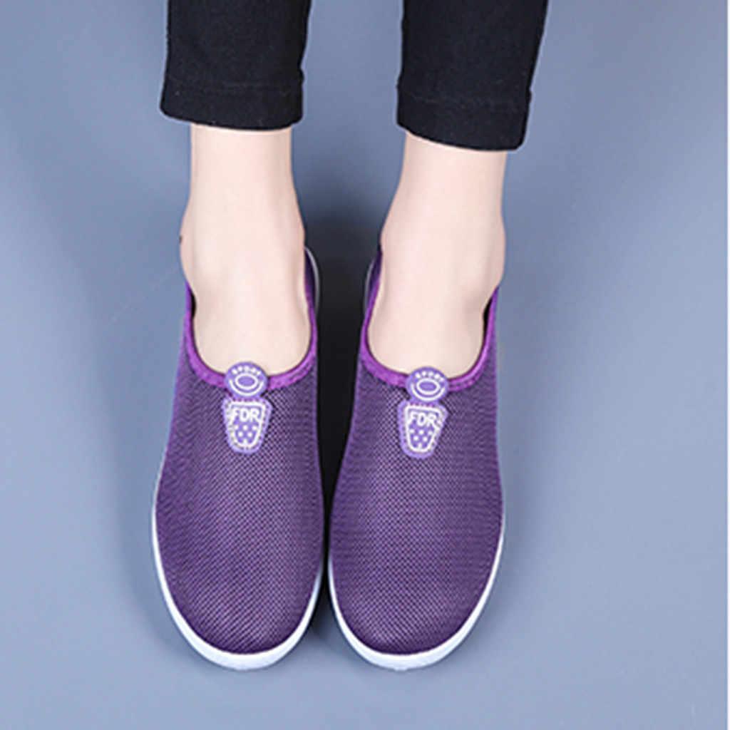 Vulcanize Scarpe Solido Slip On casual delle donne di Sport A Piedi Scarpe Da Ginnastica Mocassini Scarpe di Cotone Morbido scarpe da tennis delle donne di estate scarpe basse