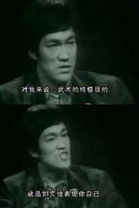 截拳道/揭秘伊拉克战争2[高清]