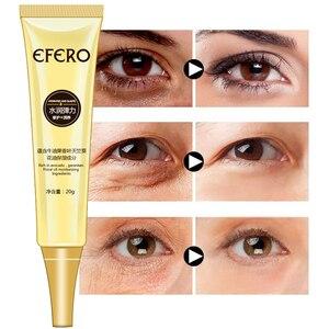Image 5 - EFERO Anti arrugas crema ojos suero Anti envejecimiento Círculos oscuros hidratante piel seca contra luz azul noche reparación péptido ojo crema