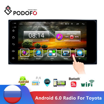 Podofo 2 Din Android 6.0 Car Radio Stereo Multimedia Play GPS Navigation Wifi Bluetooth USB Autoradio AM/FM Audio For Toyota image