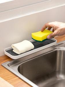 Tableware Drain Sponge-Scrubber Dish-Washing Tray-Storage-Tray Organzier-Soap Kitchen-Sink