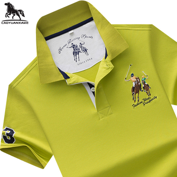 summer new High quality brand men short sleeve polo shirt casual mens cotton stand collar embroidery fashion mens youth top 1813 polo shirt men summer new high quality mens short sleeve polo shirt casual men stand collar fashion mens business polo shirt8636