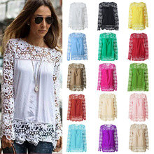 GUMNHU Elegant White Lace Blouse Shirt Sexy Hollow Out Embroidery Feminine Women Long Lantern Sleeve Autumn Tops Female
