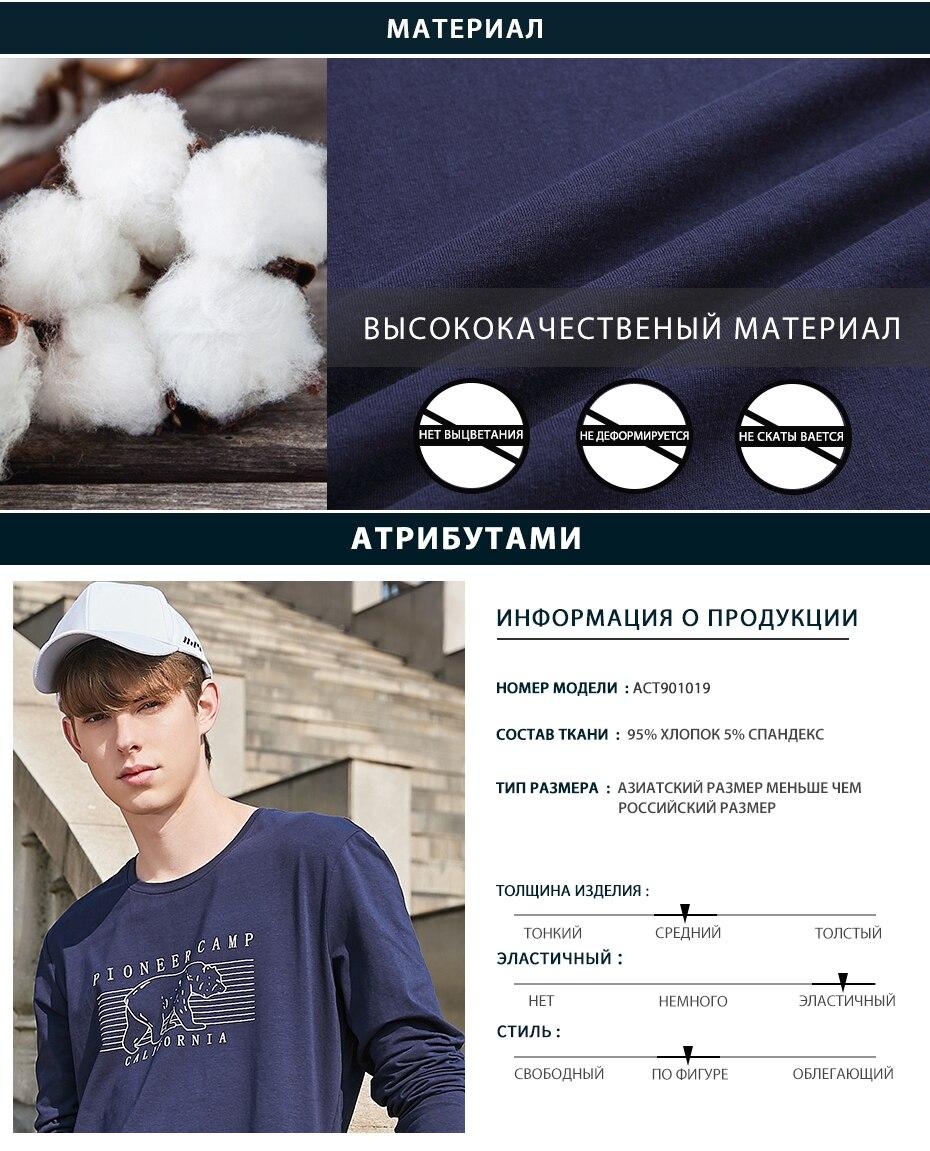 俄语页面_02