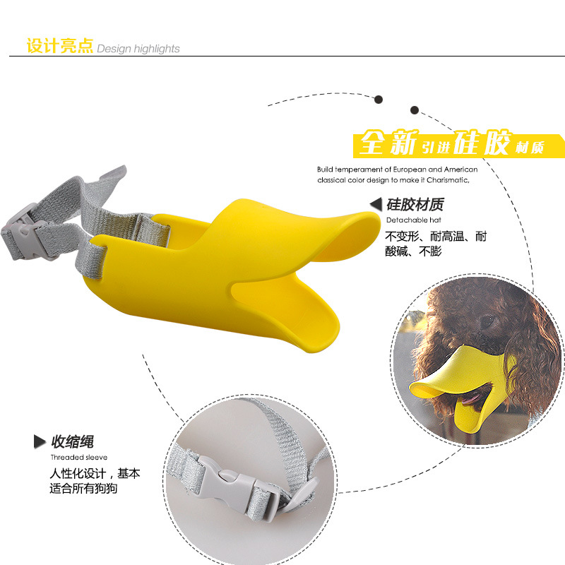 Dog Mouth Case Anti-Bite Anti-Called Anti-Lick Bottle Nipple Teddy Funny Case Useful Product Silica Gel Pomeranian Husky Pet Dog