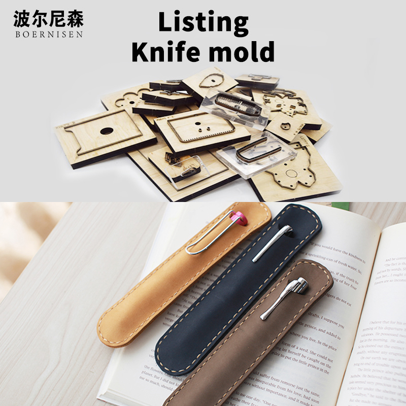 Fashion Jewelry Pen Bag Wood Mold Cutting 2020 DIY New Keychain Bag Steel Mold Leather Bag Suitable For Die Cutting Machine
