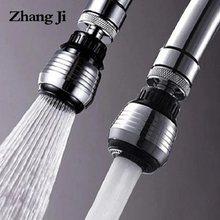 Zhangji 360 graus torneira da cozinha aerador 2 modos de filtro água ajustável difusor de poupança água bico torneira do chuveiro conector