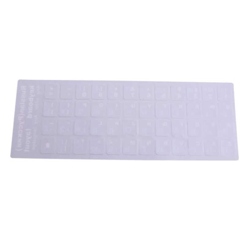 1PC Huruf Rusia Keyboard Stiker Buram PVC untuk Notebook Komputer Desktop Keyboard Keypad Laptop