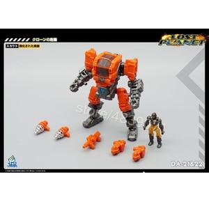 Image 4 - MFT экшн фигурка игрушки DA 21 и DA 22 DA21 и DA22 маленькая пропорция силовая броня силовой костюм потеря планеты трансформация деформации