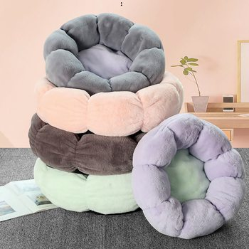Round Flower Dog Bed for Small Large Dogs Soft Velvet Cat Mat Pet Deep Sleeping Cushion Winter Warm Puppy Kennel Nest Dog Basket image