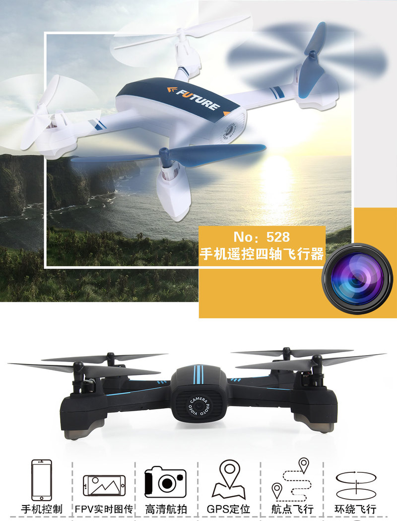 WIFI FPV RC Drone GPS Mining Point Drone 528 RC Quadcopter Full HD 720P Camera one key take off/landing/stop Stable Flight - 2