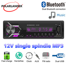 Autoradio MP3/WMA 12V 60Wx4, double Bluetooth 4.0, connexion, 7 lumières colorées, prise en charge de copie Audio, AUX TF, FM, 1 Din, SWM503