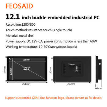 12 inch Industrial Computer Tablet PC With Capacitive touch win 10 mini Desktop AIO PC Resolution 1280x800 IPS screen core I5