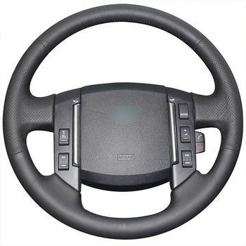 DIY Free Customized PU Steering Wheel Stitch on Wrap Cover For Freelander 2