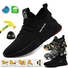 Sapatas de trabalho de segurança dos homens das sapatilhas com tampão de aço do dedo do pé camuflagem sapatos indestrutíveis leves botas de trabalho respiráveis