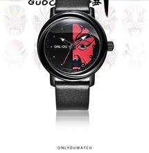 ONLYOU Original china brand watch Chinese style Beijing opera face fashion trend mens waterproof 85036 часы мужские