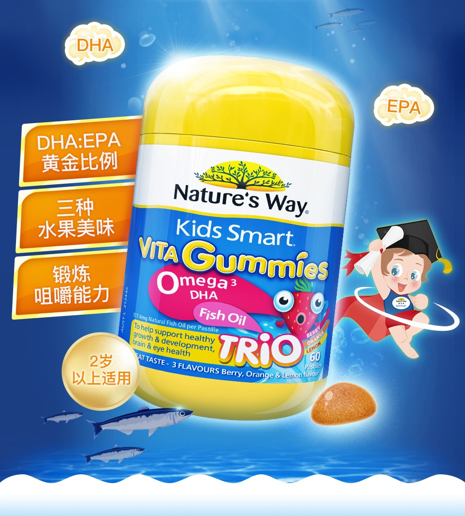 Nature Way Kids Smart Omega 3 DHA Fish Oi Vita Gummies 60Pastilles Supplement Healthy Brain Eye Brain System Nervous Development|Sets| - AliExpress