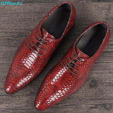 QYFCIOUFU Luxury Classic Snake Pattern Mens Oxfords Dress Shoes Genuine Cow Leather Pointed Toe Lace Up Male Formal Wedding Shoe