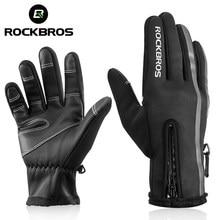 ROCKBROS-guantes para bicicleta con pantalla táctil, resistentes al viento, térmicos, guante de Ciclismo de dedo completo, antideslizantes, para hombre y mujer