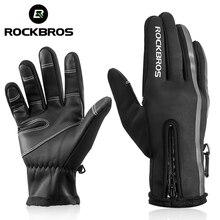 Велосипедные перчатки ROCKBROS для сенсорных экранов, зимние теплые ветрозащитные велосипедные перчатки с закрытыми пальцами, Нескользящие велосипедные перчатки для мужчин и женщин