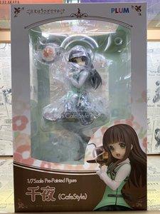 Image 5 - Anime Chiya SkyTube est la commande un lapin mignon fille Ujimatsu café Style 1/7 échelle peint Sexy fille PVC figurine modèle jouet