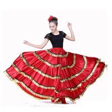 Юбка для фламенко, юбка для танца живота, юбка для испанского фламенко, испанская одежда, женские испанские танцевальные костюмы