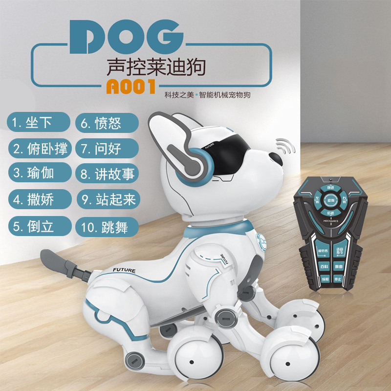 CHILDREN'S Toy GIRL'S And BOY'S Model Remote Control Intelligent Robot Dog Charge Electric Puppy Will Walk Talk Singing Dancing