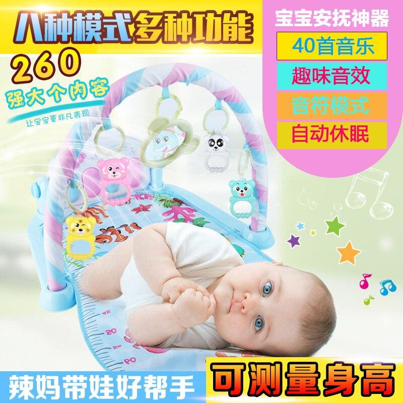 Infants Harmonium Men And Women Baby Fitness Harmonium 0-3-Year-Old Exercise Fitness Piano